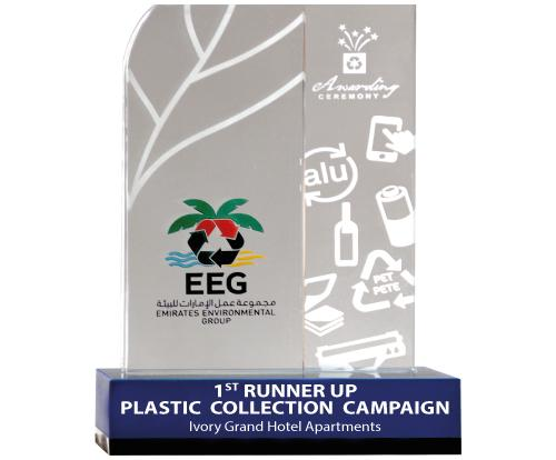 Plastic Collection Campaign 2016